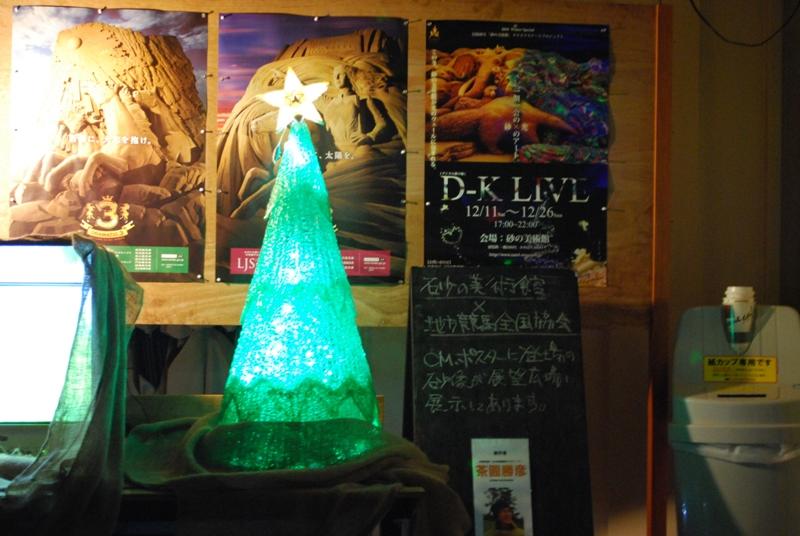 取砂丘イルミネーションと D-K LIVE 2010 in 砂の美術館 106