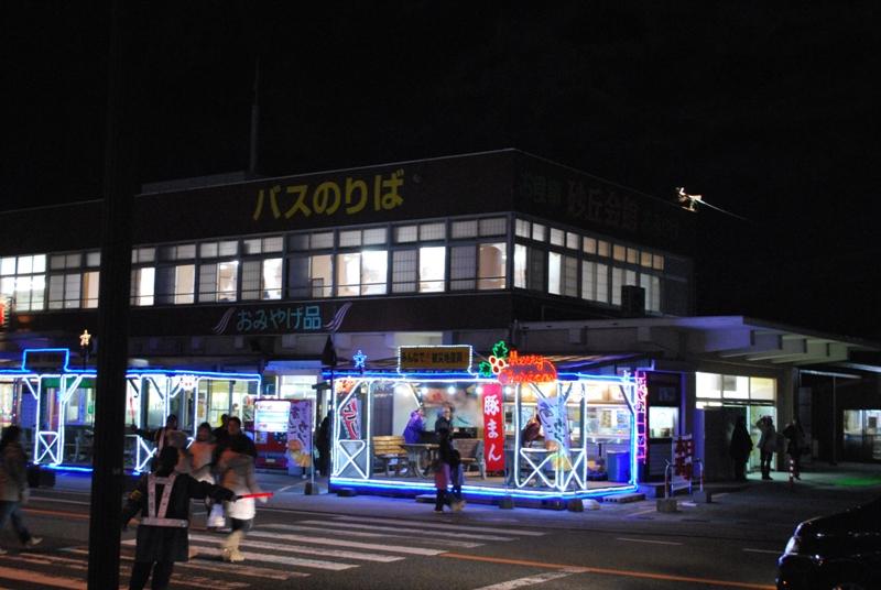 鳥取砂丘イリュージョン 2011 35