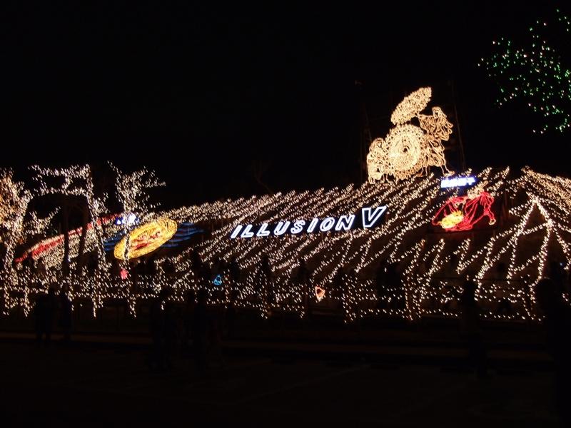鳥取砂丘イリュージョン2007
